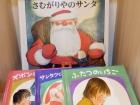 魅せる本棚(7)
