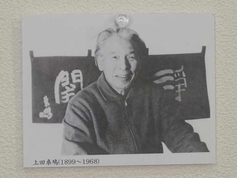 ueda-s-19