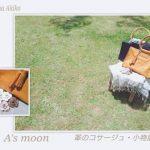 A's moon 革のコサージュ・小物展