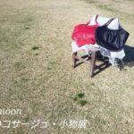 A's moon 2019 革のコサージュ・小物展
