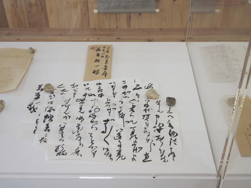 ueda-s-10