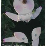 Tomomi Yonezawa Hampelmann Exhibition